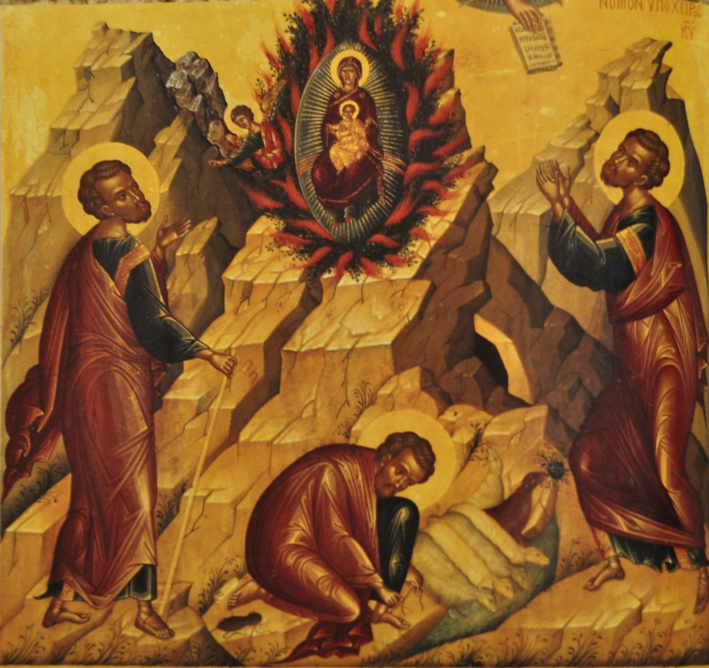 moses and the mother of god as burning bush - Symbolic World blog - Derek J Fiedler